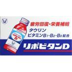 大正製薬 リポビタンD 100ml×10本(医薬部外品)