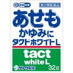 【第2類医薬品】MK タクトホワイトL 32g