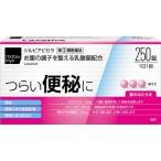 指定第2類医薬品 matsukiyo シルビアビセラ 250錠