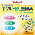 ヤクルト本社 ヤクルトBL整腸薬 36包(医薬部外品)