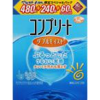 MK コンプリート ダブルモイスト スペシャルパック 480+240+60ml (医薬部外品)