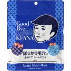 Yahoo!マツモトキヨシ Yahoo!店石澤研究所 毛穴撫子 男の子用シートマスク 10枚入