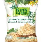 キングアイランド ココナッツチップス プレーン 40g