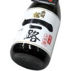 出羽桜 純米大吟醸酒「一路」(化粧箱入り) 720ml(1本) | 出羽桜/山形
