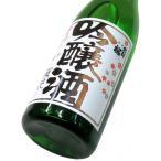 出羽桜 桜花吟醸(本生) 720ml(1本) | 出羽桜/山形