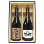杜氏潤平・潤の醇セット【ギフト箱入り】 | おすすめの贈答酒・贈答品