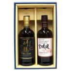 竹鶴・宮城峡セット【ギフト箱入り】 | おすすめの贈答酒・贈答品