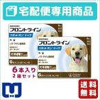 フロントライン スポットオン 犬用 L 20-40kg用 6本入