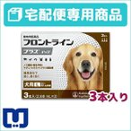 ショッピングフロントラインプラス 犬用 フロントラインプラス 犬用 L (20〜40kg) 3ピペット 動物用医薬品 使用期限:2020/09/30まで(08月現在)