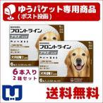 ショッピングフロントラインプラス 犬用 フロントラインプラス 犬用  L (20〜40kg) 6本入 2箱セット 動物用医薬品使用期限:2020/08/31まで(04月現在)