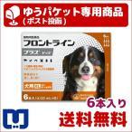 ショッピングフロントラインプラス 犬用 フロントラインプラス 犬用 XL (40〜60kg) 6本入 動物用医薬品 使用期限:2020/09/30まで(08月現在)