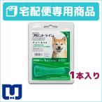 使用期限:2019/08/31まで(06月現在) フロントラインプラス 犬用 M (10〜20kg) 1本入 1ピペット 動物用医薬品 (宅配便)