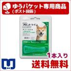 フロントラインプラス 犬用 M (10〜20kg) 1本入 1ピペット動物用医薬品使用期限:2019/08/31まで(06月現在)