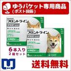 ショッピングフロントラインプラス 犬用 フロントラインプラス 犬用 M (10〜20kg) 6本入 2箱セット 動物用医薬品 使用期限:2020/09/30まで(08月現在)