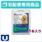 使用期限:2019/11/30まで(06月現在) フロントラインプラス 犬用  S (5〜10kg) 1本入 1ピペット 動物用医薬品 (宅配便)