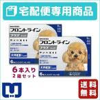 フロントラインプラス 犬用 S (5〜10kg) 6ピペット 2箱セット 動物用医薬品 使用期限:2019/11/30まで(11月現在)