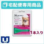 使用期限:2019/08/31まで(06月現在) フロントラインプラス 犬用 XS (5kg未満) 1本入 1ピペット 動物用医薬品 (宅配便)