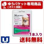 ショッピングフロントラインプラス 犬用 フロントラインプラス 犬用 XS (5kg未満) 1本入 1ピペット動物用医薬品使用期限:2020/03/31まで(08月現在)