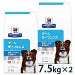 C:ヒルズ 犬用 ダームディフェンス チキン 7.5kg 2袋セット 賞味期限:2022/04/30以降(04月現在)