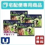 マイフリーガードα 犬用 L (20〜40kg) 3ピペット 4箱セット  動物用医薬品 (宅配便)