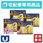 マイフリーガードα 犬用 S (5〜10kg) 3ピペット 4箱セット 動物用医薬品 使用期限:2020/04/30まで(10月現在)