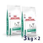ロイヤルカナン 犬用 満腹感サポート スペシャル 3kg (2袋セット) 賞味期限:2018/10/13まで(07月現在)