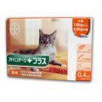 B:アドバンテージプラス 猫用 (1.6kg〜4kg) 0.4ml×3ピペット 動物用医薬品 使用期限:2022/07/31以降(06月現在)