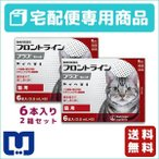 B:フロントラインプラス 猫用 6ピペット 2箱セット 動物用医薬品 使用期限:2021/06/30以降(06月現在)