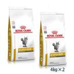 ロイヤルカナン 猫用 pHコントロール 2 フィッシュテイスト 4kg (2袋セット) 療法食 賞味期限:2019/05/06まで(02月現在)