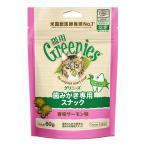 猫用 グリニーズ 香味サーモン味 70g 【宅配便】