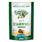 グリニーズ 獣医師専用 ピルポケット 犬用チキン 30個入 賞味期限:2018/05/08まで(12月現在)