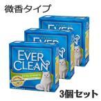 エバークリーン小粒微香タイプ 6.35kg ケース(3個セット) 【宅配便】