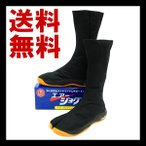 【送料無料】エアージョグ足袋(黒)12枚コハゼ