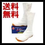 【送料無料】エアージョグ足袋(白)12枚コハゼ