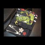 「流水に龍 帆布・刺繍」 和柄チョークバッグ(シザーバッグ)