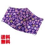 洗える!和柄・立体布マスク 金彩桜小紋(紫ピンク)
