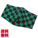 マスク! 洗える!和柄・手ぬぐいマスク 市松(黒緑)
