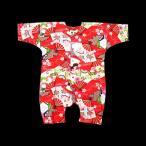 雲どり絞りに大扇(赤)0号サイズ(80) お祭りロンパース 義若オリジナル