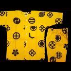 【激安】花くす玉尽くし(紫)子供鯉口シャツ上下組 男女兼用 義若オリジナルセール品