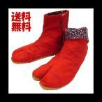 柄の裏地がお洒落なカラー足袋 ショート(赤)マジックテープ式 子供祭り足袋 ※
