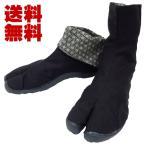 お洒落な大人のカラー足袋(黒・麻の葉)7枚コハゼ