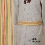 带 - <送料無料>お祭り用品 正絹平ぐけ帯 絹-11