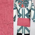 带 - 【お祭り用品】楊柳巻帯 ムラ染め 紅花(ベニ) 一重巻(ひとえまき)タイプ
