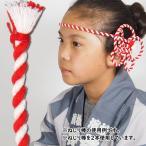 お祭り用品 ねじり棒 赤白 鉢巻き・ハチマキ・ねじりはちまき・hachimaki・HACHIMAKI