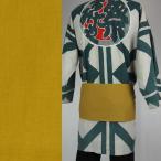 帶 - <メール便対象>お祭り用品 遠州綿紬 巻帯 木綿紬無地(からし色)