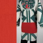 带 - <メール便対象>お祭り用品 遠州綿紬 巻帯 木綿紬無地(れんが色)