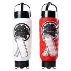 祭すみたや限定オリジナルお祭り用品 祭ミニ弓張提灯(短冊入り) 赤または白