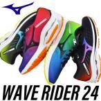 送料無料 ミズノ ランニングシューズ メンズ レディース 2E ウエーブライダー24 J1GC2008 男女兼用 ジョギング スニーカー 靴