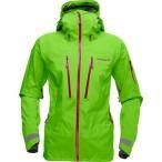 13-14 NORRONA【ノローナ】スキーウェア Loften GORE-TEX Pro Jacket(W)レディース (Bamboo Green)