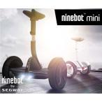 Ninebot mini Pro ナインボットミニプロ ナインボットバイセグウェイ  電動二輪